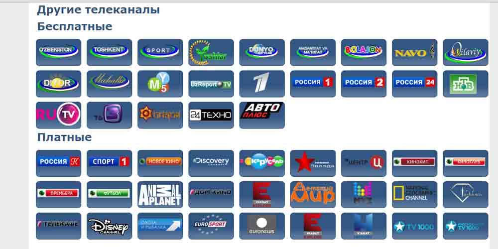 Медиабай тв таджикистан онлайн прямой эфир