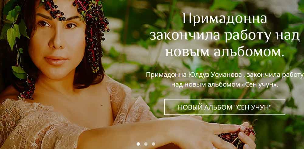 Скачать музыку узбекские клипы