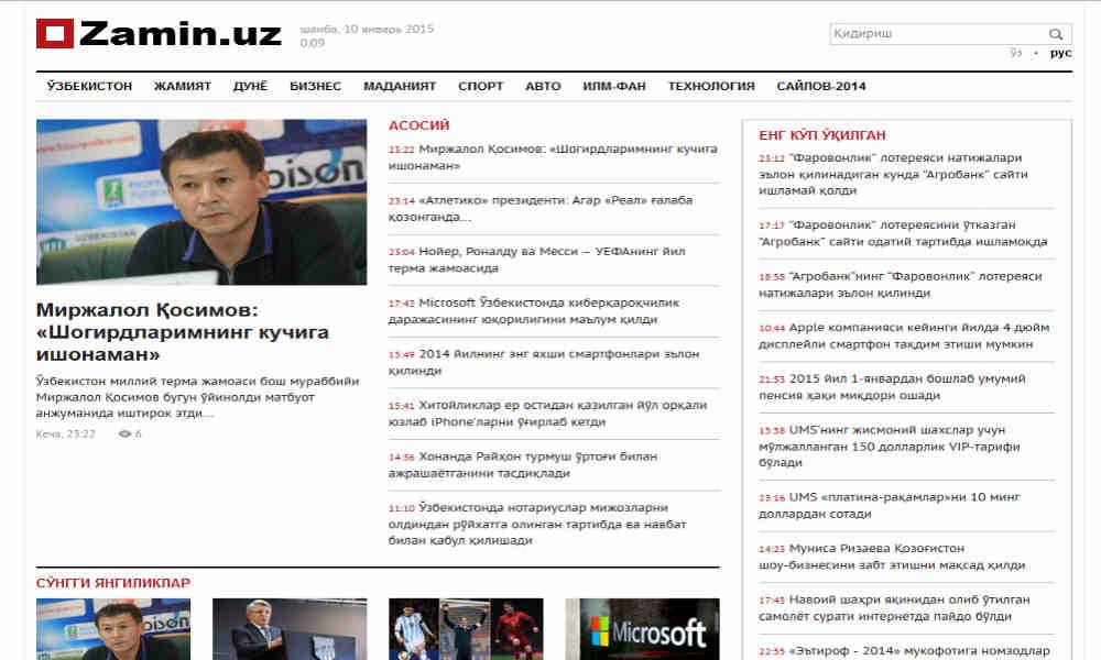 Воркута 7 дней новости видео