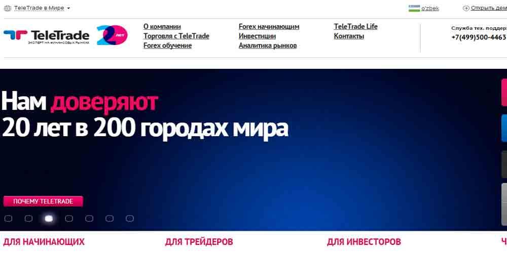 Заработок на форекс в узбекистане plastic forex