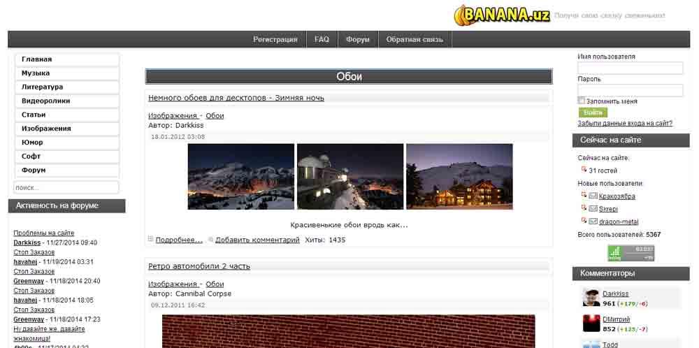каталог сайтов знакомств узбекистана
