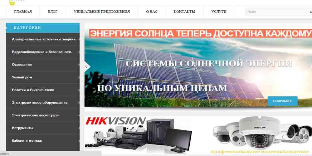 Бесплатный радио хостинг в узбекистане хостинг для фото бесплатный