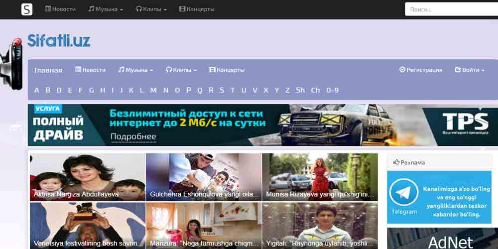 Сайт знакомства tas-ix