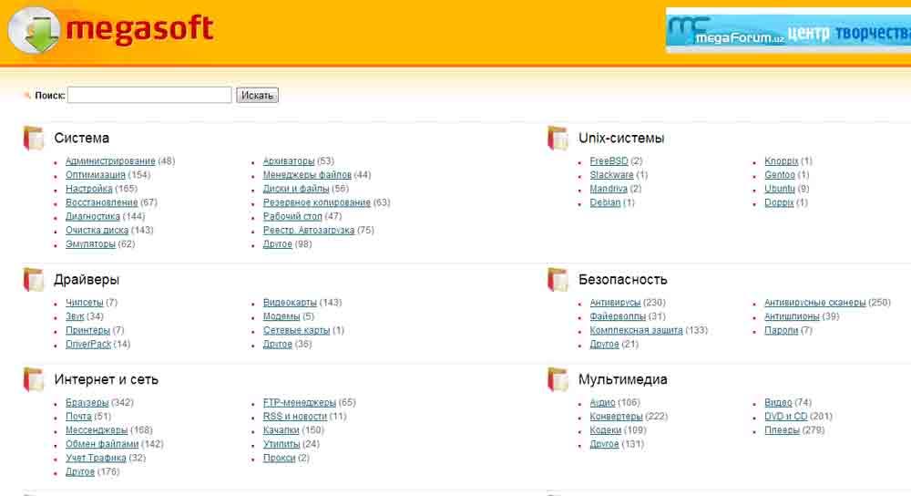 файлообменник в сети tas-ix