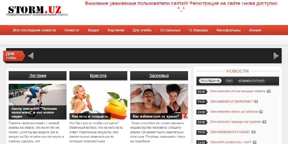 Сайты tas-ix знакомства
