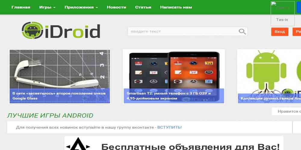 greenhouse33.ru Программы И Игры