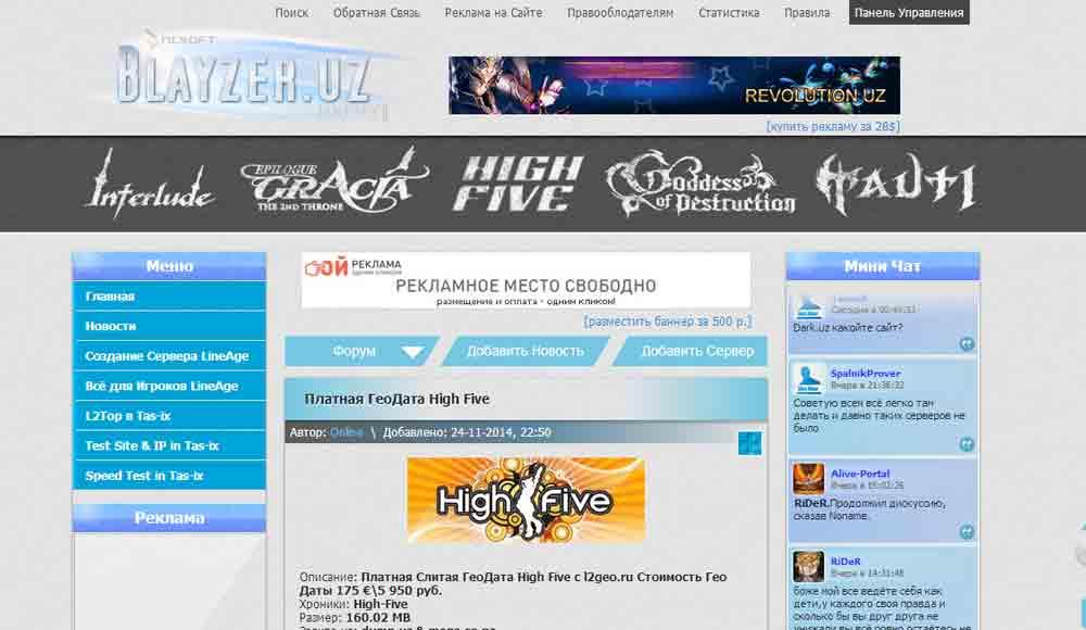 узбекские игровые сайты