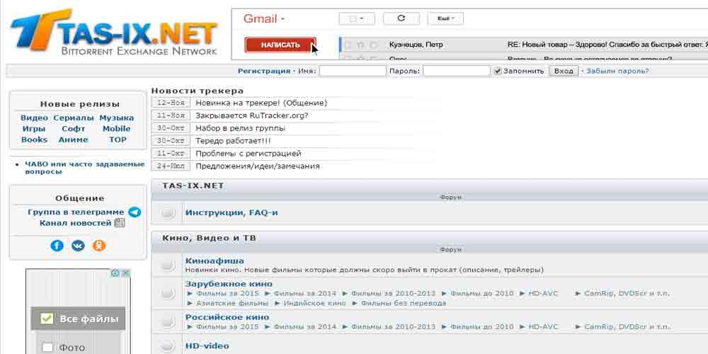 игровые узбекские сайты