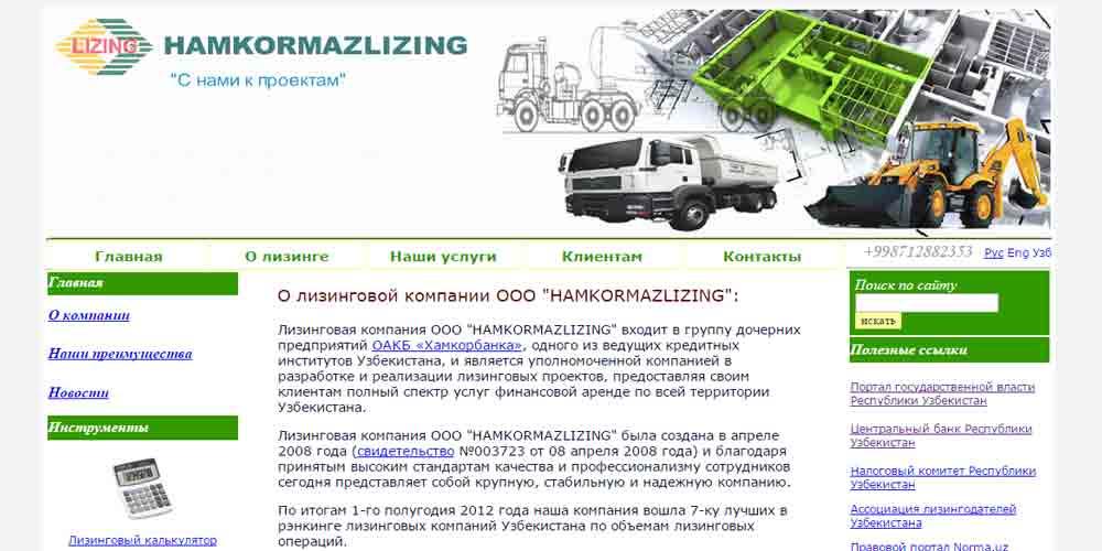 Банки ульяновска кредиты наличными онлайн заявка