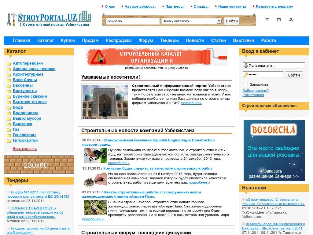 Сайты компаний узбекистана закажите продвижение сайтов оптимизация seo раскрутка